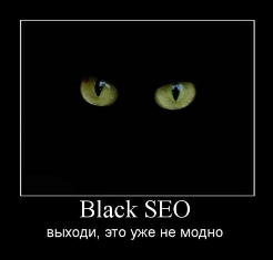 BlackSeo
